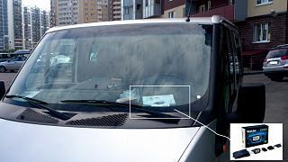 4303d1458494419t-zaschita-ot-ugona-autos