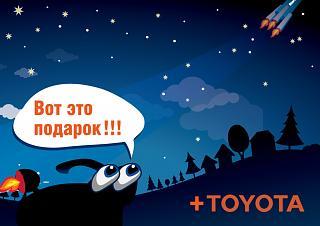 4541d1472367417t-zaschita-ot-ugona-autos