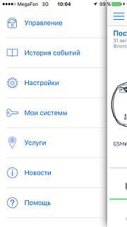 4563d1474220221t-zaschita-ot-ugona-autos